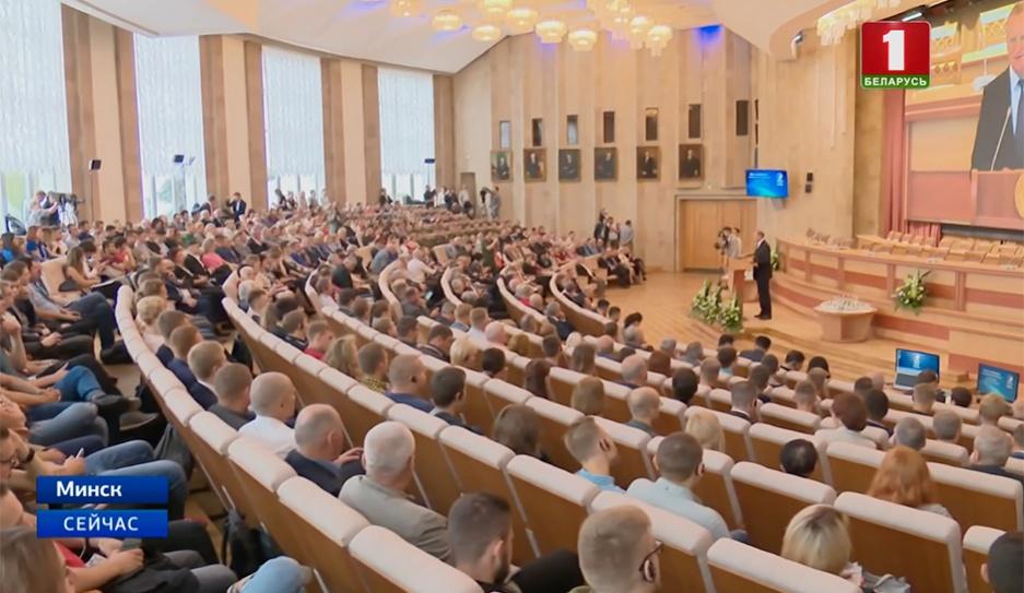 В Минске завершается очередная техническая сессия Международного космического конгресса м Next technical session of International Space Congress coming to end in Minsk