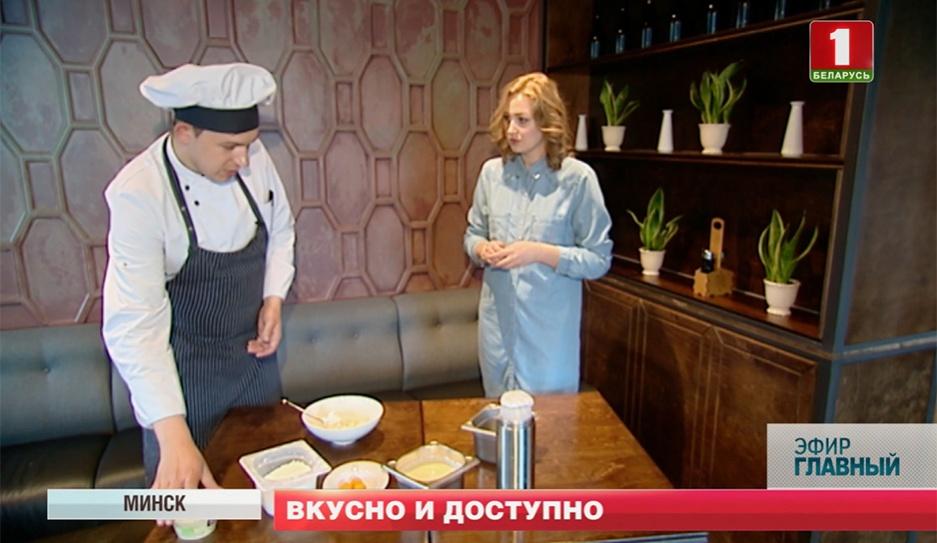 Белорусский сыр. Вкусно и доступно  Belarusian cheese. Tasty and affordable
