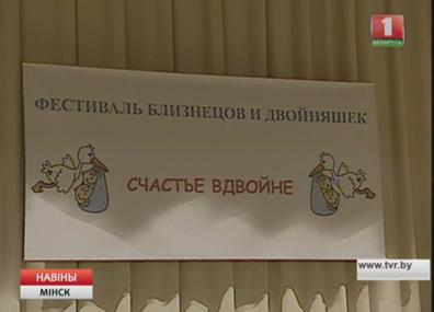 В Минске количество многодетных семей ежегодно увеличивается на тысячу У Мінску колькасць шматдзетных сем'яў штогод павялічваецца на тысячу