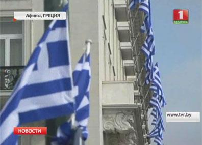 Афинам настоятельно рекомендуют сократить расходы на выплату пенсий Афінам настойліва рэкамендуюць скараціць выдаткі на выплату пенсій
