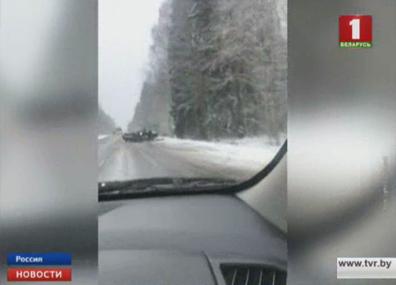 Стали известны новые подробности аварии с белорусским автобусом Сталі вядомыя новыя падрабязнасці аварыі з беларускім аўтобусам