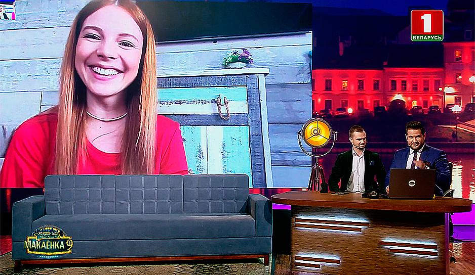 Гости шоу: Наталья Подольская и Влад Кобяков