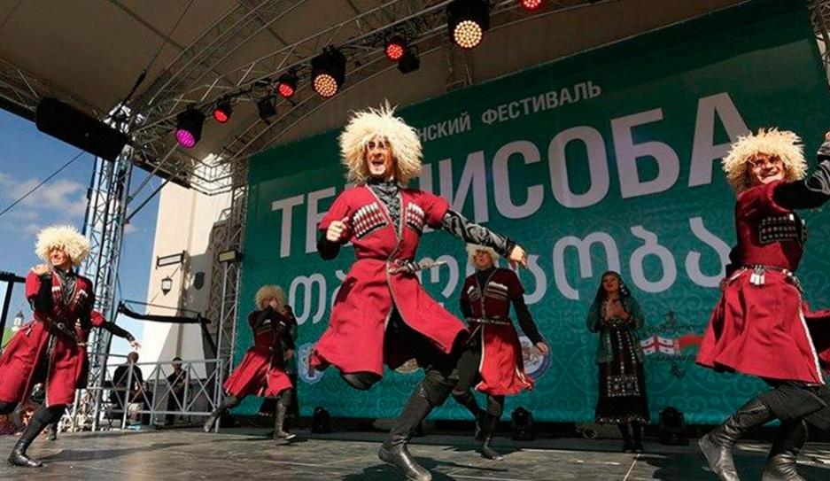 """""""Тбилисобе"""" в Минске быть! Фестиваль перенесен на осень"""