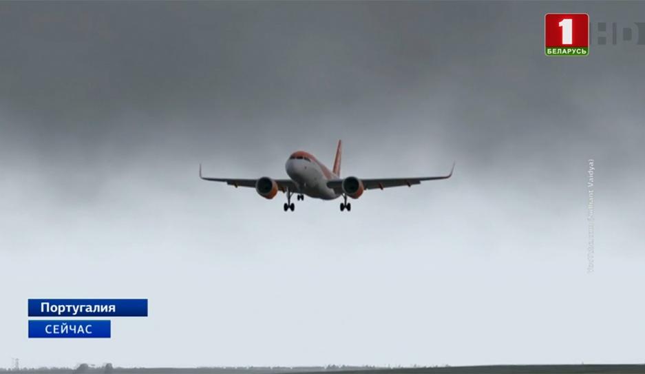 Курьез  в Португалии: пилоты бросили пассажиров в аэропорту и улетели одни Кур'ёз  у Партугаліі: пілоты кінулі пасажыраў у аэрапорце і паляцелі адны