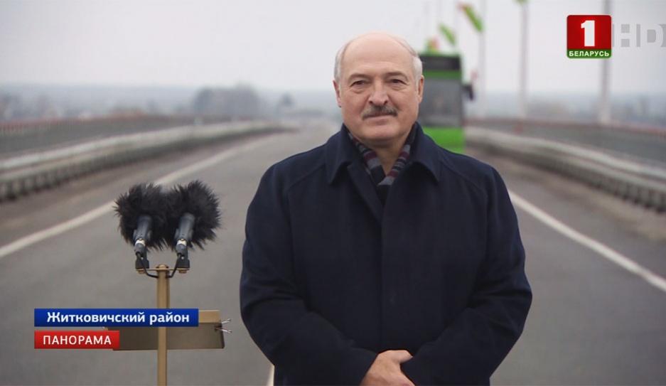 Александр Лукашенко проехал на автобусе по открывшемуся новому мосту через Припять Аляксандр Лукашэнка праехаў на аўтобусе па новым мосце цераз Прыпяць
