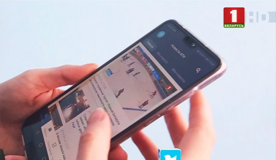 Быть в курсе событий  с помощью мобильного приложения Агентства теленовостей  Быць у курсе падзей  з дапамогай мабільнага дадатку Агенцтва тэленавін