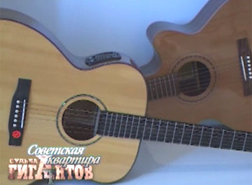 Советская гитара