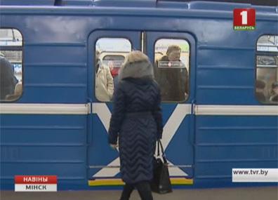 Wi-Fi  появится в столичном метро  Wi-Fi  з'явіцца ў сталічным метро