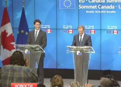 ЕС и Канада подписали соглашение о свободной торговле ЕС і Канада падпісалі пагадненне аб свабодным гандлі