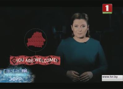 """Принцип """"You are welcome!""""   Прынцып """"You are welcome!"""""""