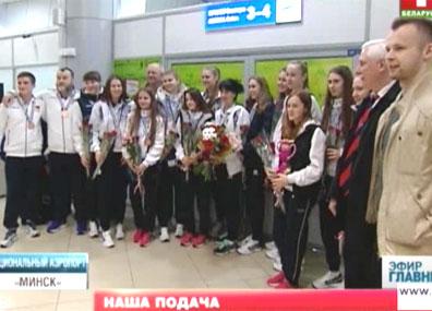 Белорусский волейбол переживает не самые лучшие времена  Беларускі валейбол перажывае не самыя лепшыя часы
