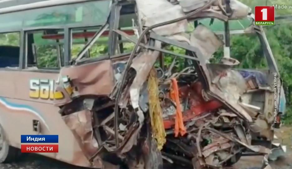 В Индии девять человек погибли в ДТП с автобусами