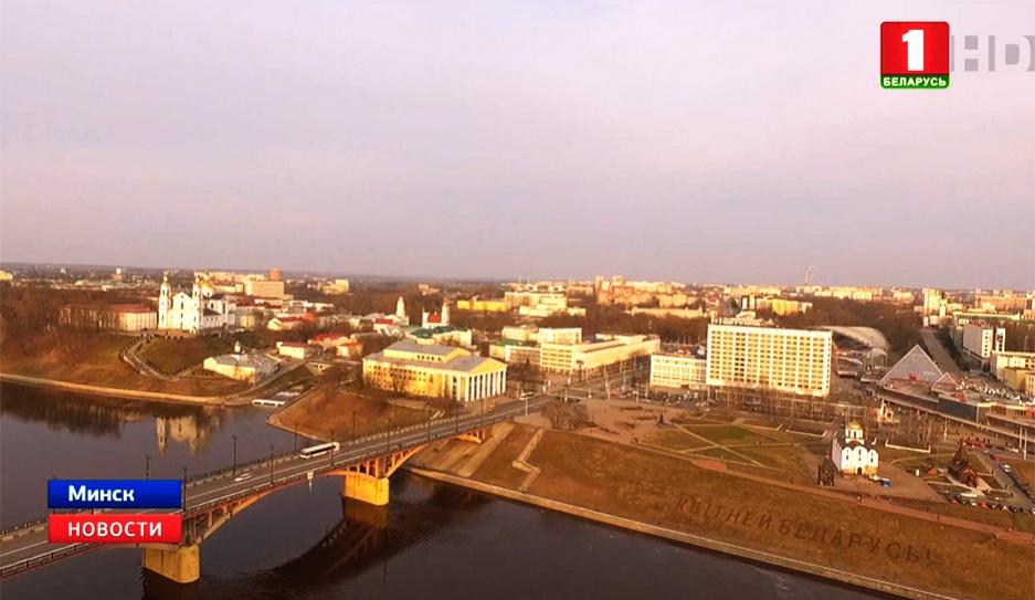 Послание Президента к белорусскому народу и парламенту - одна из самых обсуждаемых тем  Пасланне Прэзідэнта да беларускага народа і парламента - адна з самых папулярных тэм
