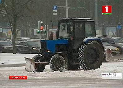 Снегопады и метели продолжают испытывать Беларусь Снегапады і завеі працягваюць выпрабоўваць Беларусь