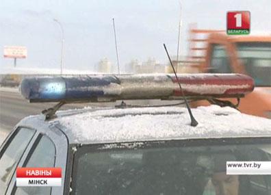Всплеска аварий на дорогах столицы в связи с морозами не фиксируется Усплёску аварый на дарогах сталіцы ў сувязі з маразамі не фіксуецца
