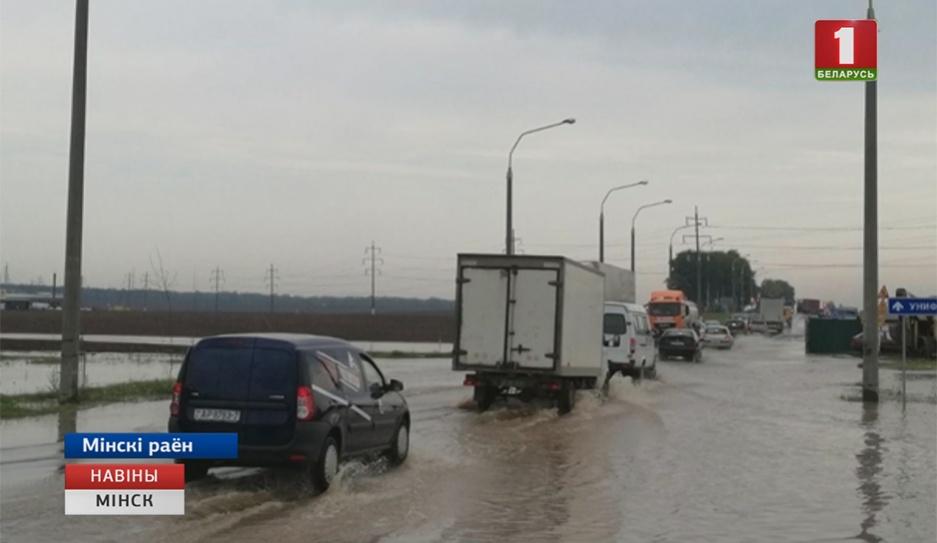 Сегодня в трех районах столицы перебои с подачей воды Сёння ў трох раёнах сталіцы перабоі з падачай вады