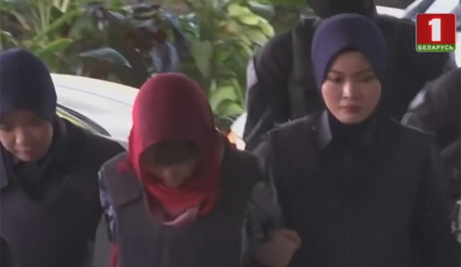 Суд в Малайзии освободил обвиняемую в убийстве сводного брата Ким Чен Ына Суд у Малайзіі вызваліў абвінавачваную ў забойстве зводнага брата Кім Чэн Ына