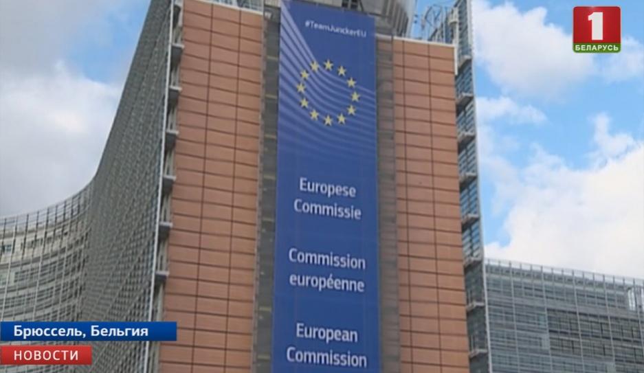 Еврокомиссия утвердила первый пакет помощи Ирану в размере 18 миллионов евро Еўракамісія зацвердзіла першы пакет дапамогі Ірану памерам 18 мільёнаў еўра