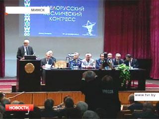 Белорусские ученые работают над созданием собственного  космического аппарата Беларускія навукоўцы працуюць над стварэннем уласнага  касмічнага апарата