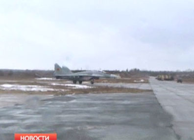ЧП на аэродроме Бобруйский Надзвычайнае здарэнне на аэрадроме Бабруйскі