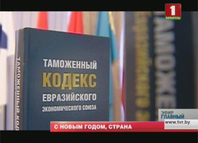Ожидания 2018-го Чаканні 2018-га Expectations of 2018 for business and national economy