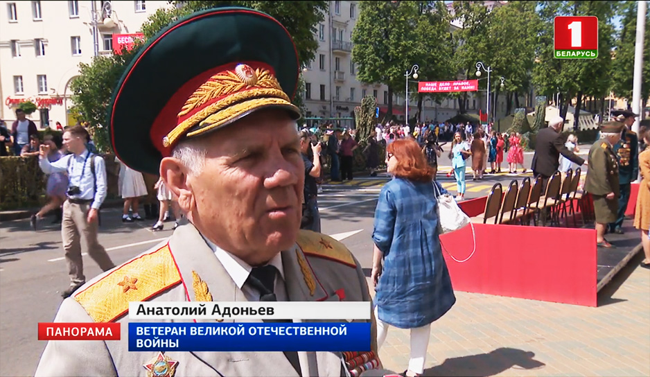 Анатолий Адоньев