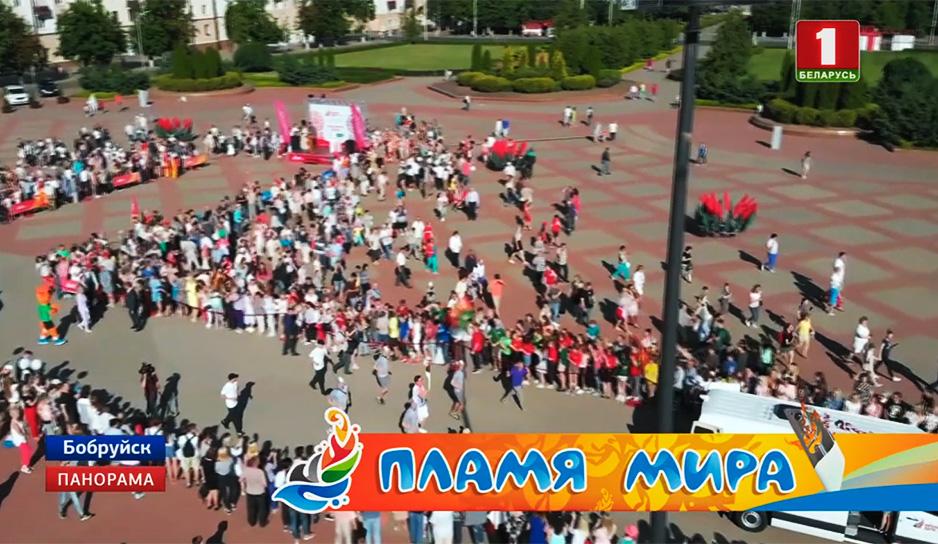 """""""Пламя мира"""" сегодня прибыло в Бобруйск"""