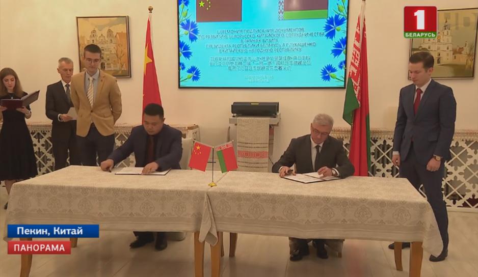 Президент Беларуси 25-27 апреля совершит рабочий визит в Китай.jpg