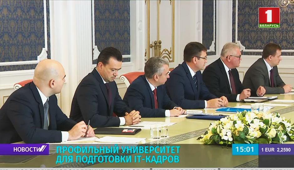 Развитие цифровой сферы в Беларуси обсуждали во Дворце Независимости