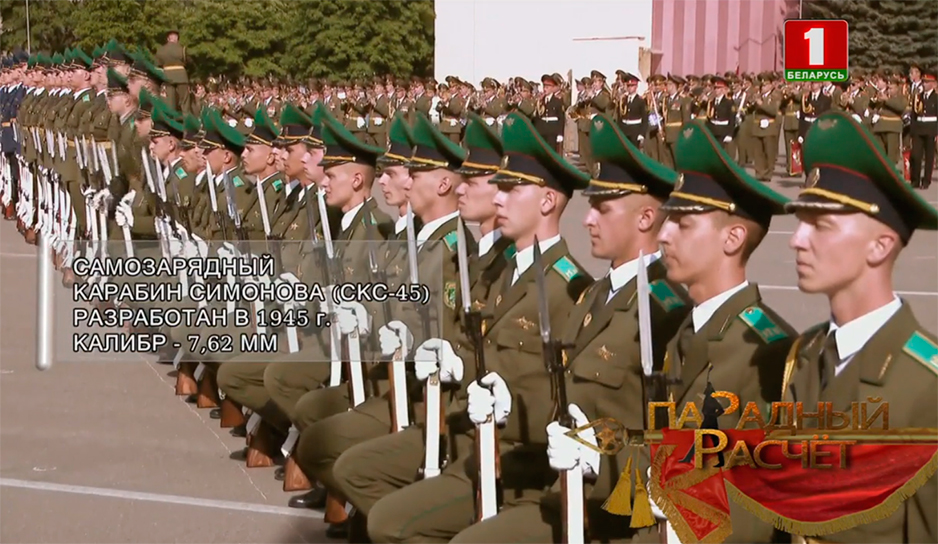 Торжественное прохождение колонн завершит выступление сводной роты почетного караула