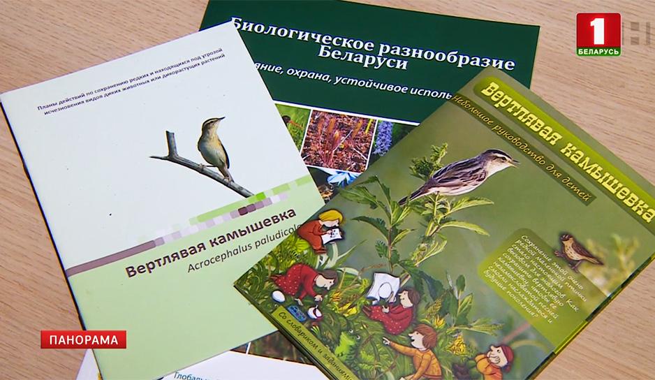 Сегодня весь мир отмечает День биологического разнообразия
