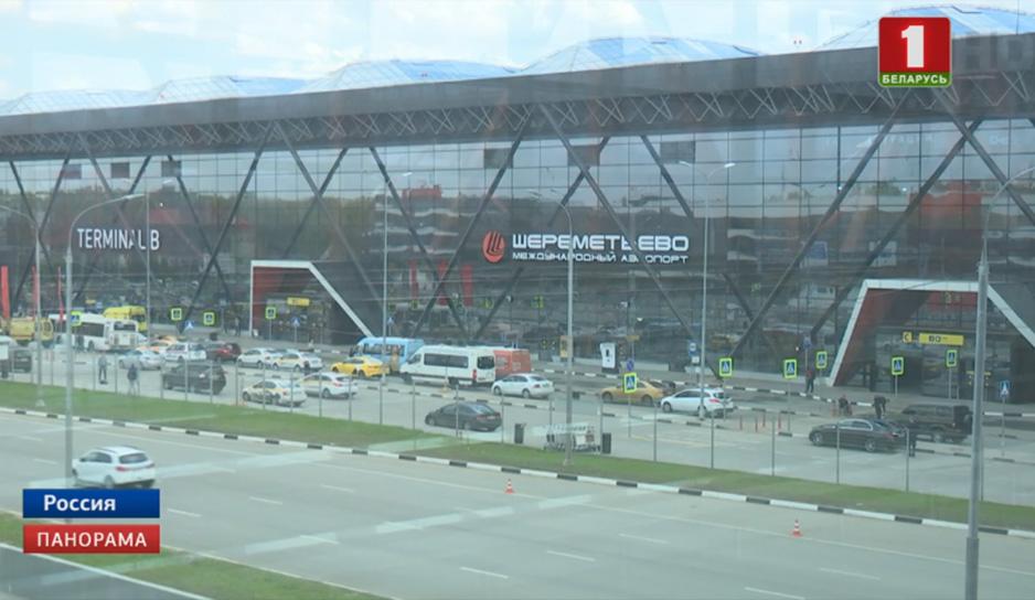 СК России назвал три основные версии авиакатастрофы в аэропорту Шереметьево.jpg