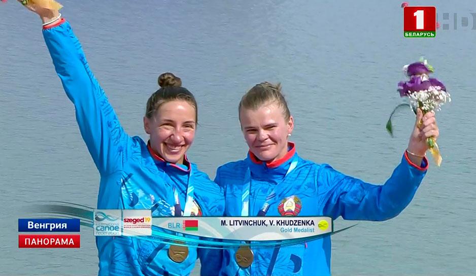 Белорусы-спортсмены завоевали первые награды на чемпионате мира по гребле на байдарках и каноэ в Сегеде
