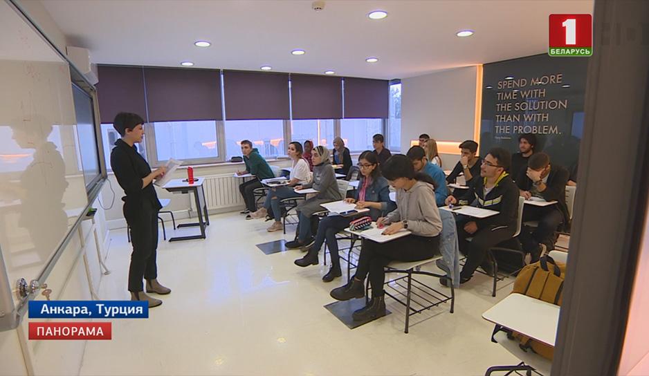 Беларусь и Турция понимают: нужны совместные образовательные программы