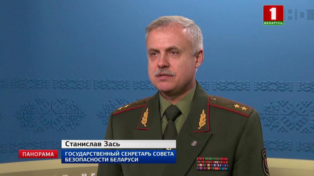 Есть в концепции и цифровое отражение белорусской Военной доктрины