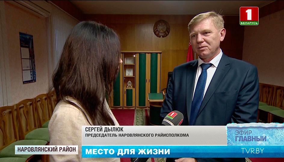 Дмитрий Максименко, зампредседателя Наровлянского райисполкома
