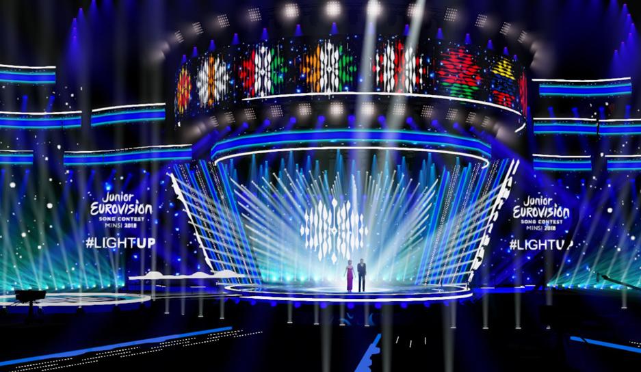 Сцена детского Евровидения 2018