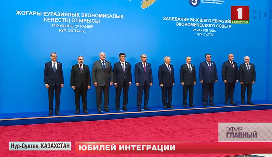 В Нур-Султане прошел юбилейный саммит ЕАЭС.jpg
