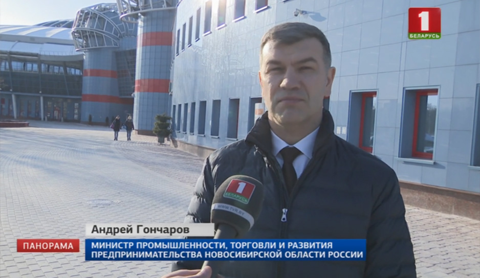Андрей Гончаров.jpg