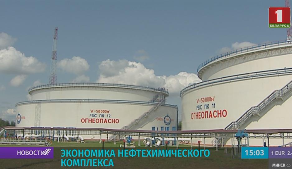 Юрий Назаров - новый вице-премьер, будет курировать нефтехимический комплекс