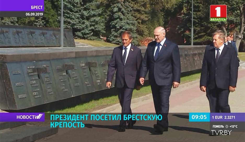 Брестская крепость в программе Президента изначально не значилась