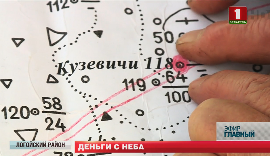 Энтузиасты продолжают поиски метеорита в Пружанском районе.jpg