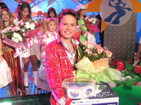 Детское Евровидение 2004