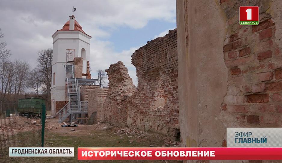 Северная башня - уже практически восстановлена
