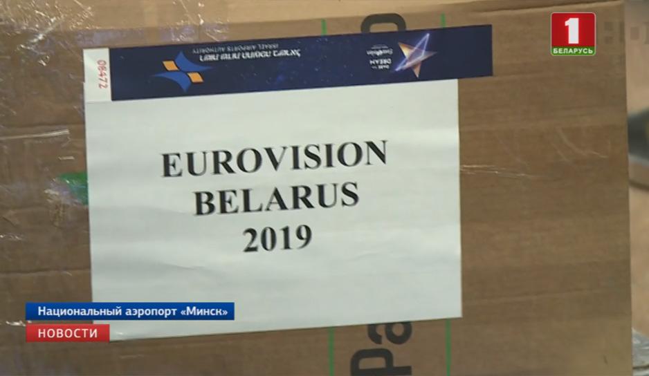 """Белорусская делегация """"Евровидения"""" уже в Тель-Авиве. ЗЕНА готовится к первой репетиции.jpg"""