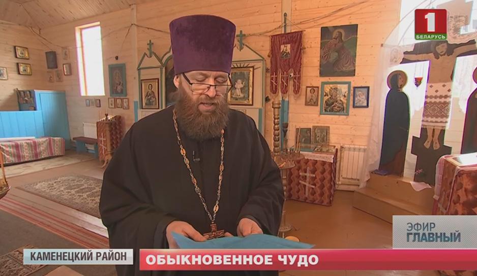Историей спасения деревни Рожковка
