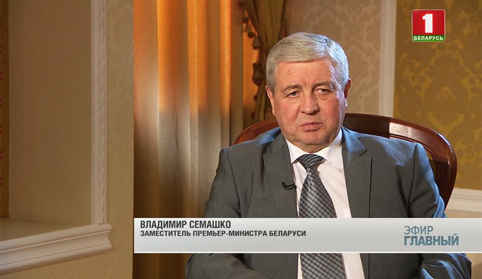 Владимир Семашко.jpg