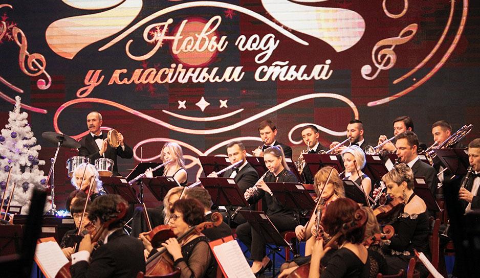 Новый год на Беларусь 3.jpg