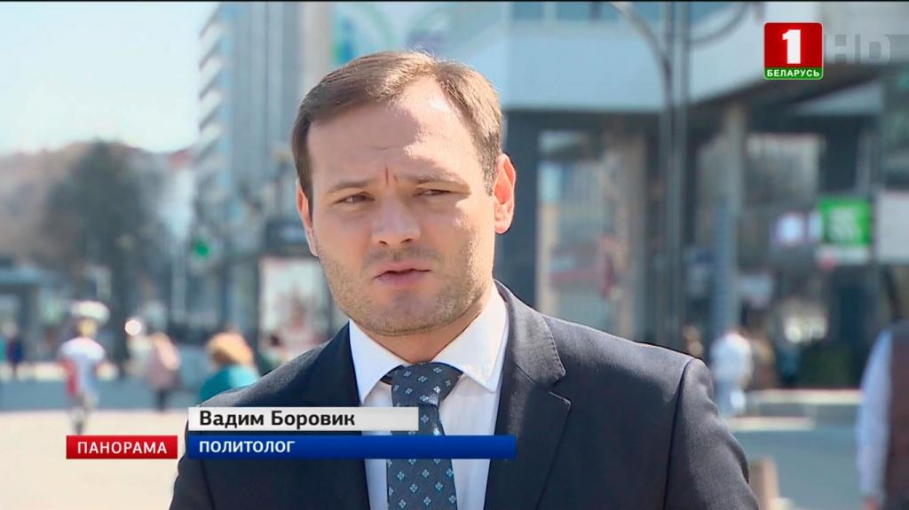 Вадим Боровик, политолог
