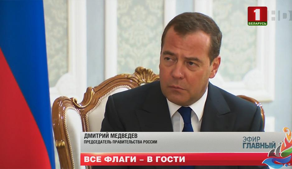 Во Дворце Независимости Президент Беларуси встретился с высокими гостями II Европейских игр